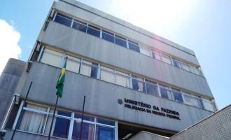 RECEITA FEDERAL EM PELOTAS PROMOVE O 3º LEILÃO ELETRÔNICO DE MERCADORIAS APREENDIDAS DE 2013