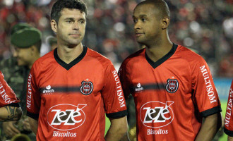 Brasil confirma mais cinco jogadores