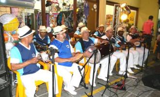 Cidade do Samba divulga programação de shows