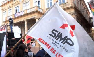 Municipários deflagram greve a partir de hoje