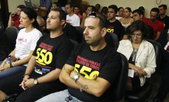 POLÍCIA CIVIL : Audiência tratará da nomeação de concursados