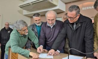 EXAMES DE PRÉ-CÂNCER : CPI realiza reunião extraordinária