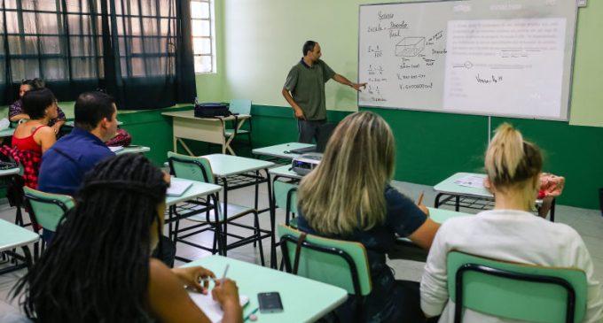 Inscrições para contratação emergencial da Rede Estadual de Ensino já estão abertas