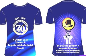 academia 2019 camiseta