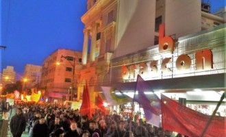 Dia de protestos no País contra os cortes na Educação