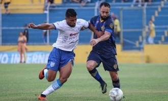 NÃO SERÁ FÁCIL  : Pelotas perde para bom time do Esportivo em amistoso