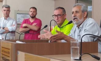 LICITAÇÕES : Câmara Municipal anuncia pente fino