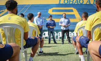 Alcateia inicia o 2021 na Boca do Lobo