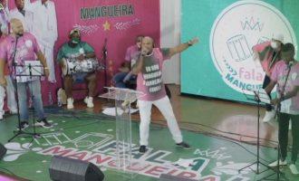 ENREDO DA MANGUEIRA :   Samba criado em Pelotas está na fase final do concurso